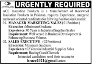 ACE Insulation Products Jobs 2021 in Karachi