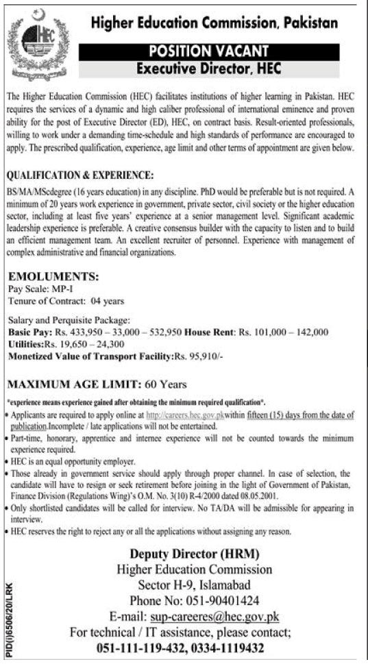 Higher Education Commission Pakistan Jobs May 2021