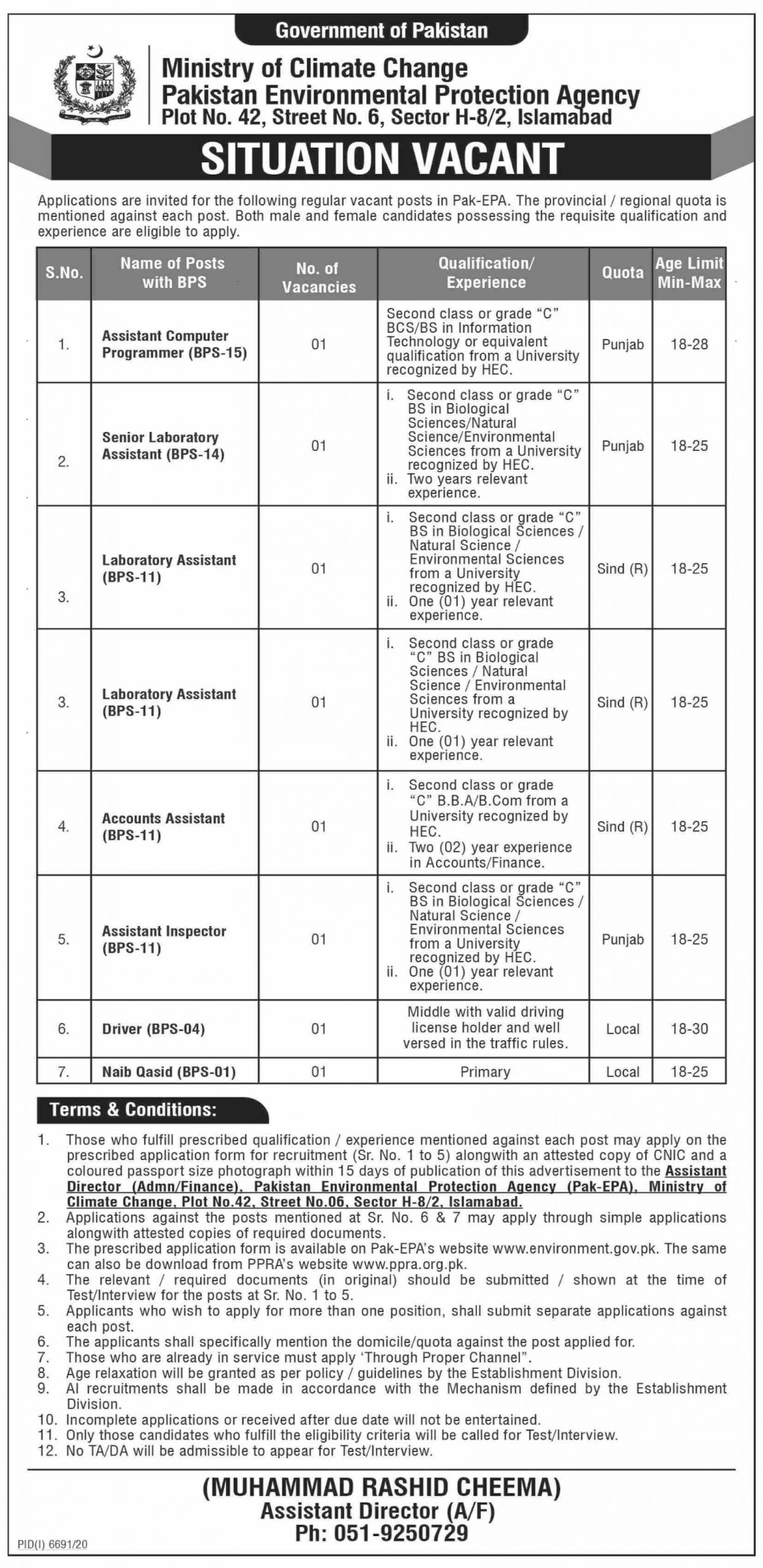 Government of Pakistan Ministry of Climate Change Jobs June 2021