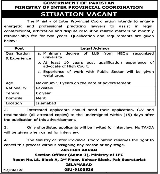 Government of Pakistan Ministry of Inter Provincial Coordination Jobs June 2021