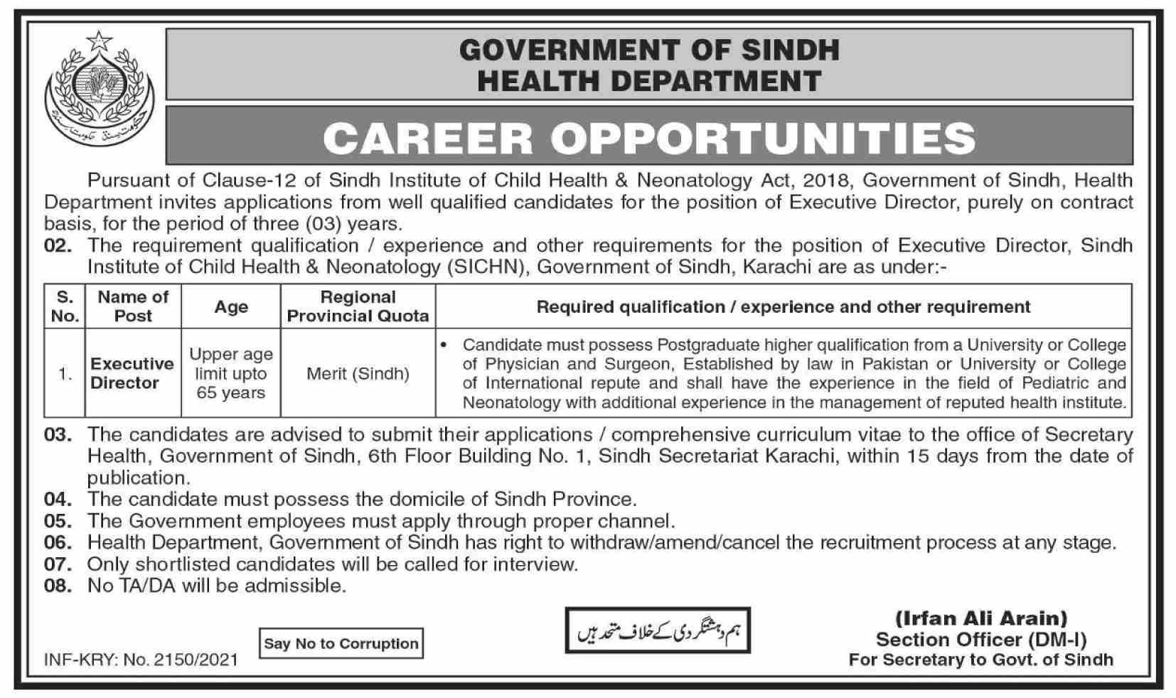 Government of Sindh Health Department Jobs June 2021