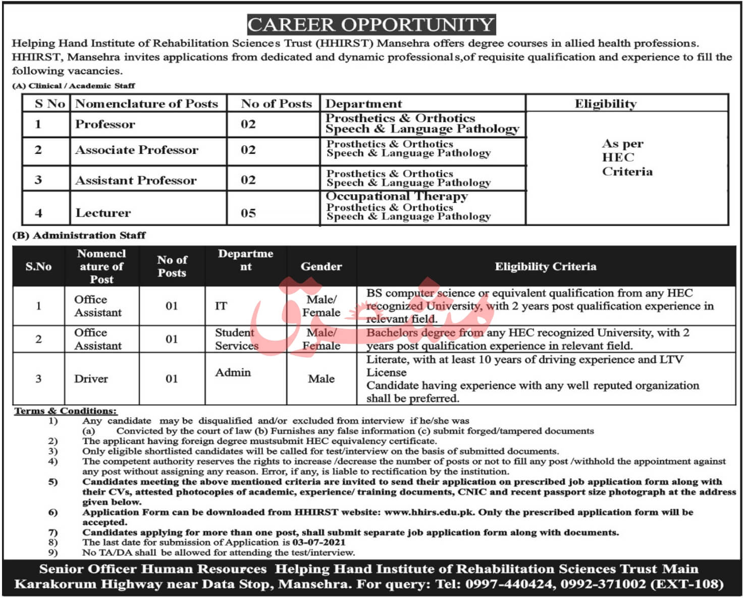 Helping Hand Institute of Rehabilitation Sciences HHIRS Jobs 2021