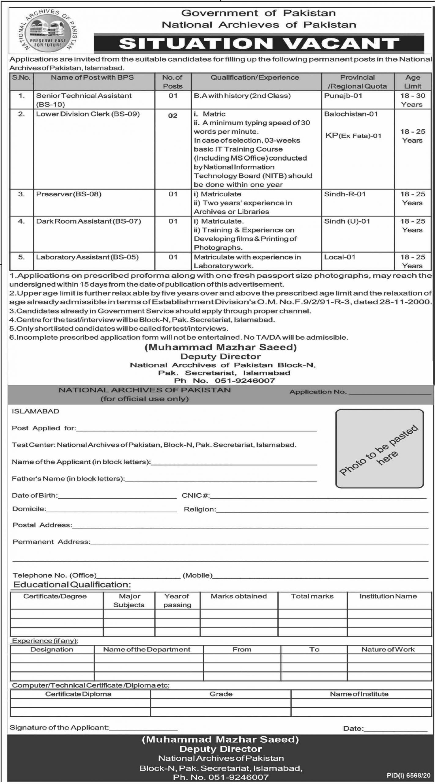 National Archives of Pakistan Jobs 2021 Advertisement Application Form