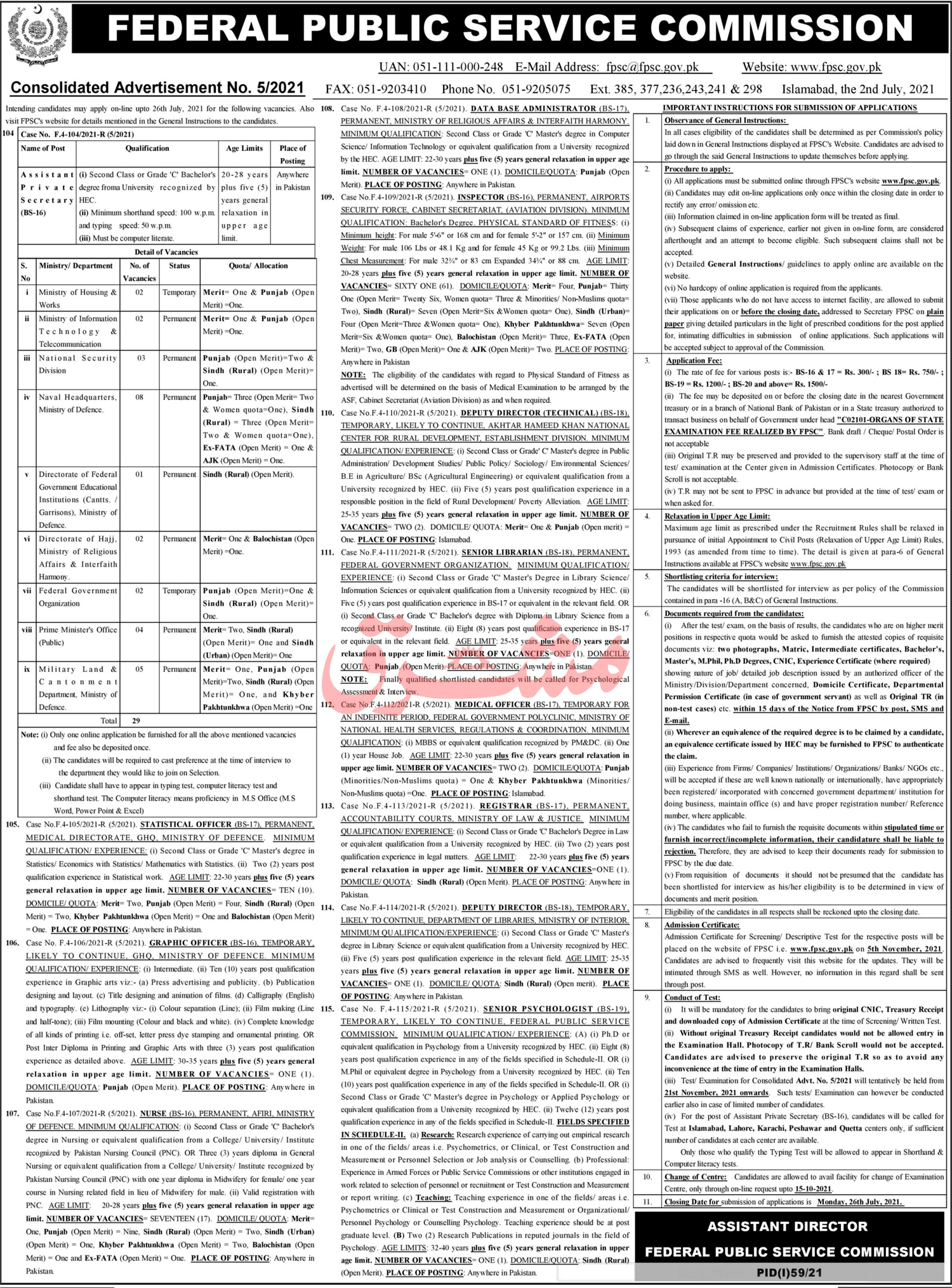 Federal Public Service Commission Jobs July 2021