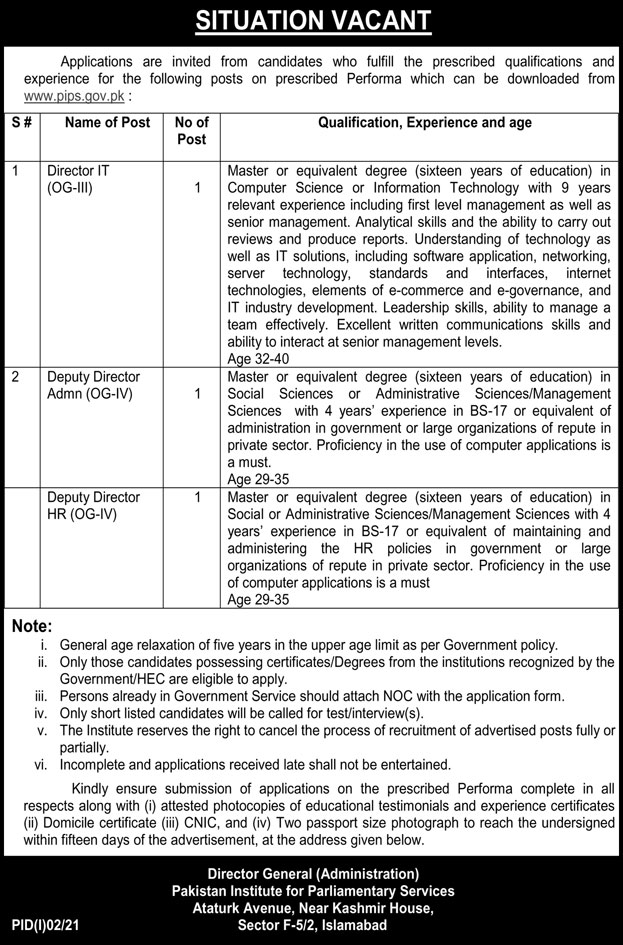 Pakistan Institute Of Parliamentary Services PIPS Islamabad Jobs 2021