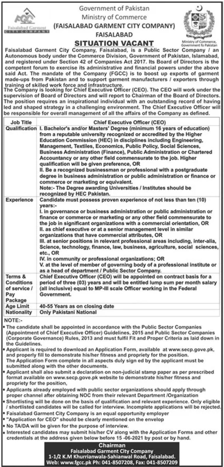 Government of Pakistan Ministry of Commerce Jobs May 2021