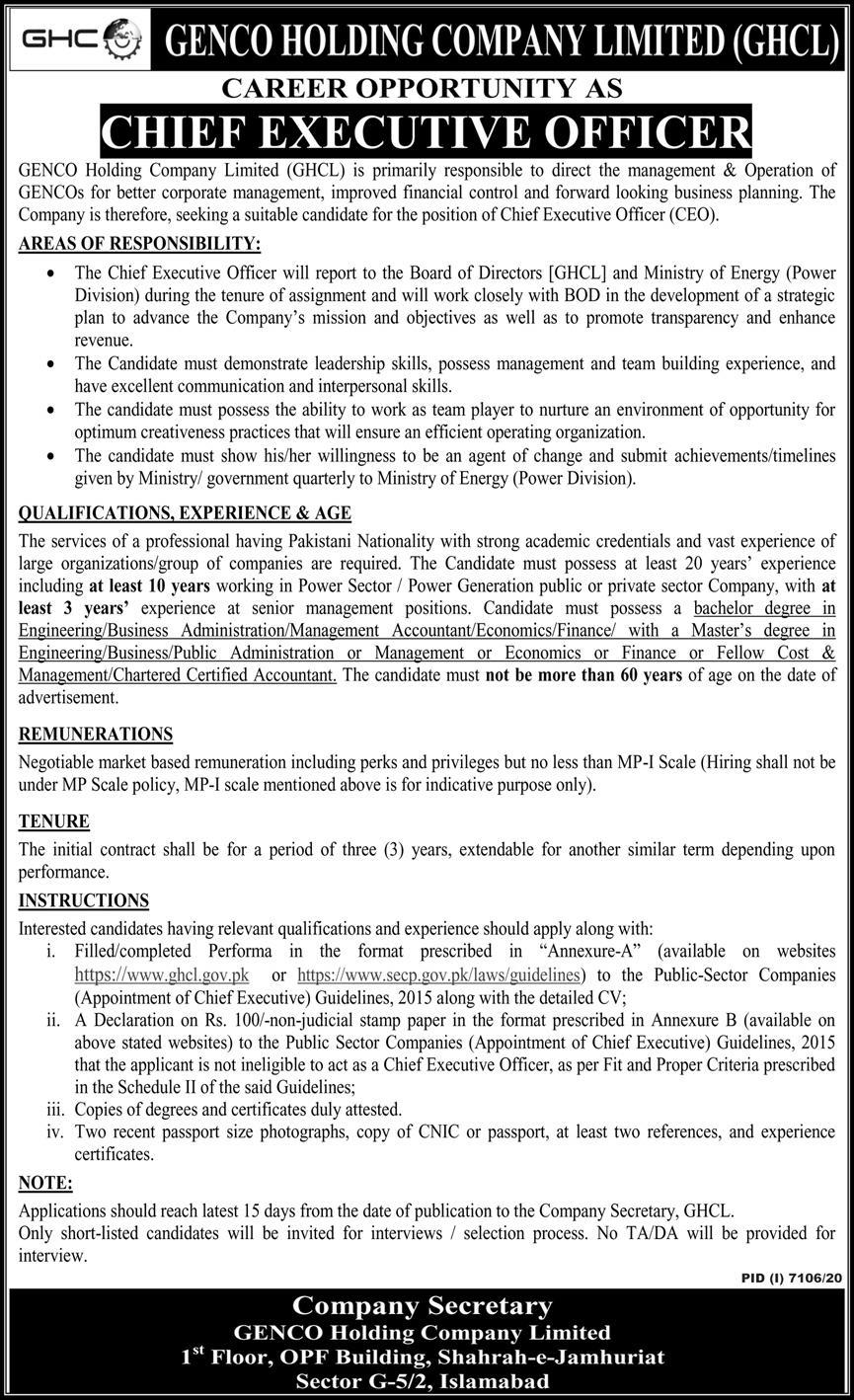 GENCO Holding Company Limited GHCL Jobs June 2021