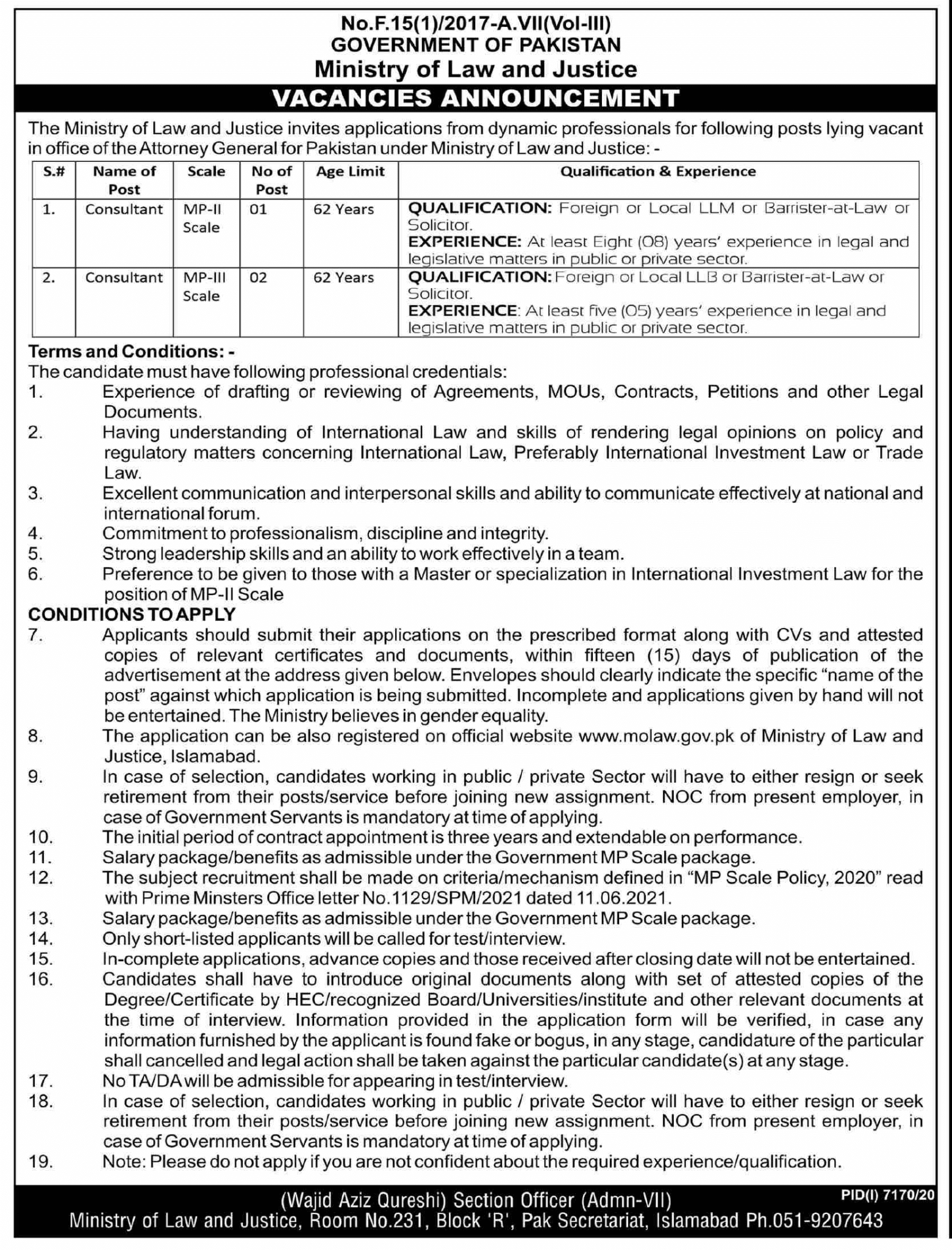 Ministry of Law and Justice Jobs 2021 Apply Online
