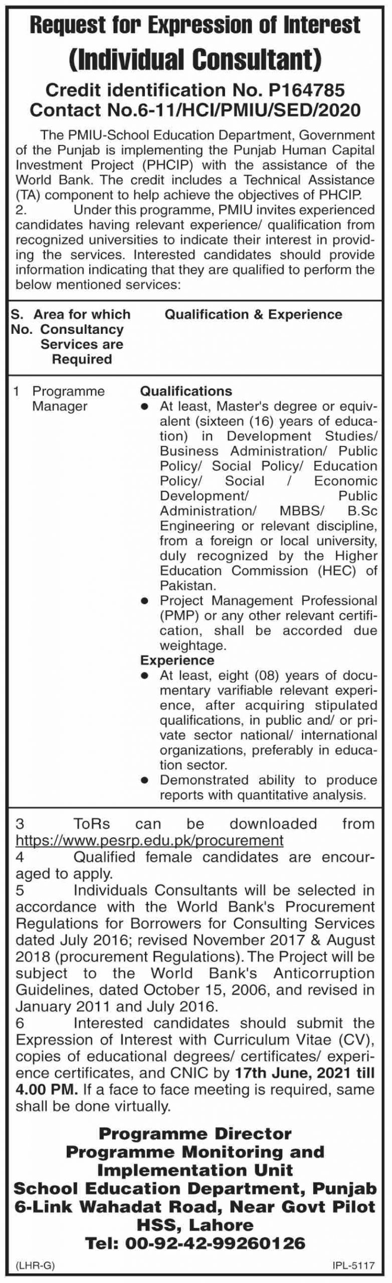 Government of Punjab School Education Department Jobs 2021