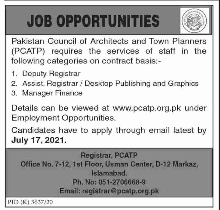 Pakistan Council of Architects & Town Planners Islamabad Jobs 2021